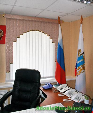 Жалюзи ульяновск